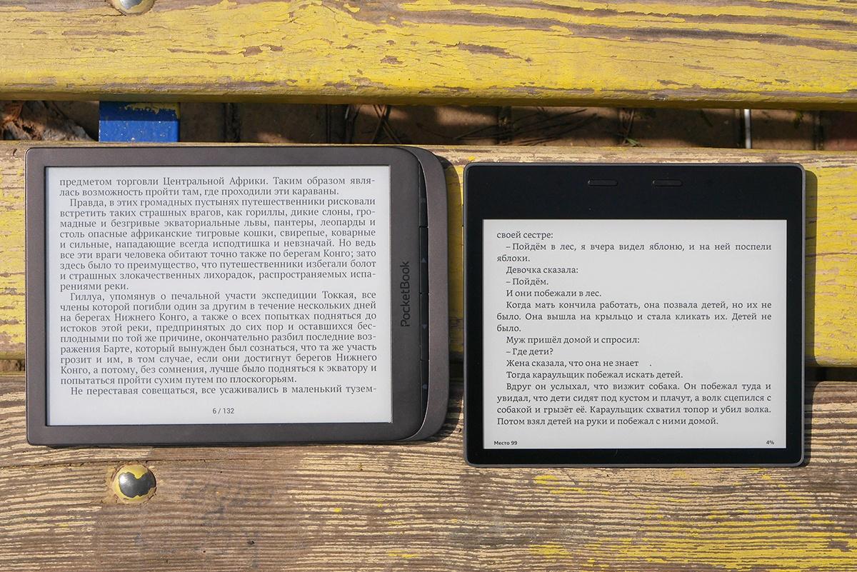 Битва титанов: сравнение флагманских ридеров PocketBook 740 и Amazon Kindle Oasis 2017 - 38