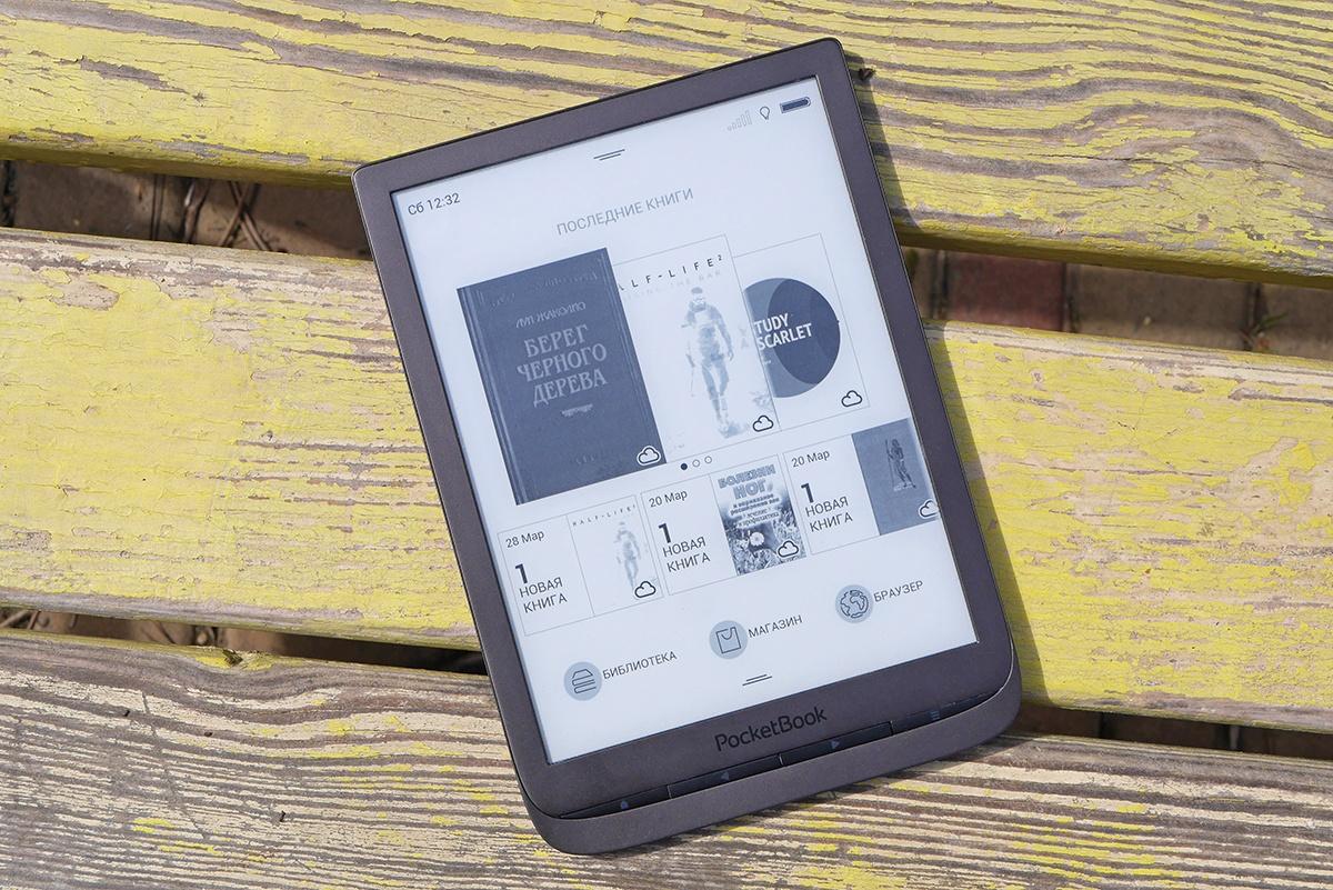 Битва титанов: сравнение флагманских ридеров PocketBook 740 и Amazon Kindle Oasis 2017 - 6