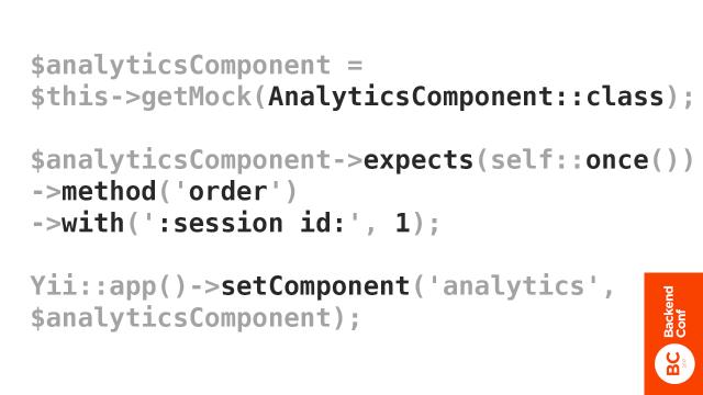 Держим дизайн системы под контролем, используя изолированное юнит-тестирование - 3