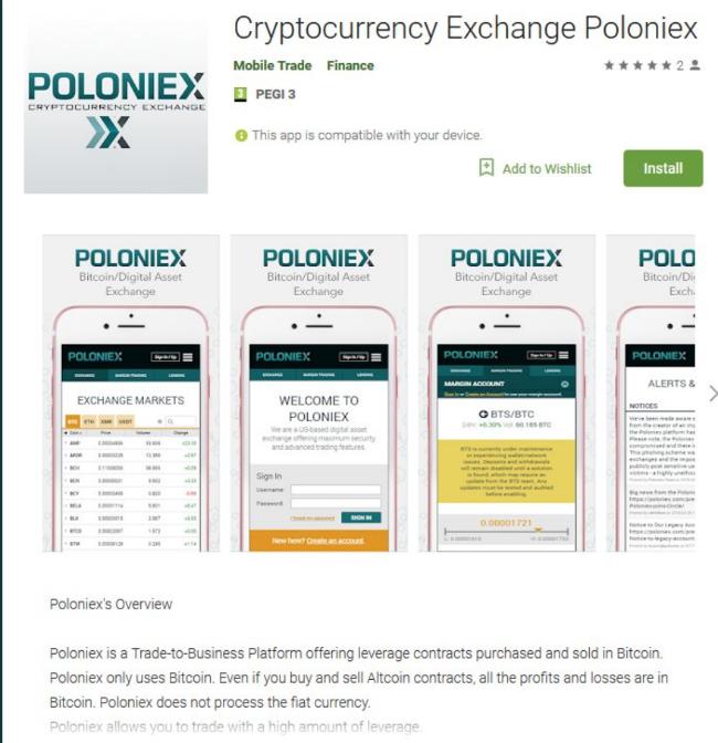 Хакеры атаковали пользователей криптобиржи Poloniex с помощью поддельного мобильного приложения - 1