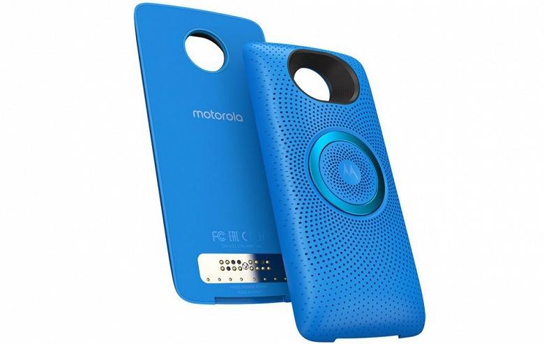 Мод Moto Stereo Speaker для смартфонов Moto Z стоит $60