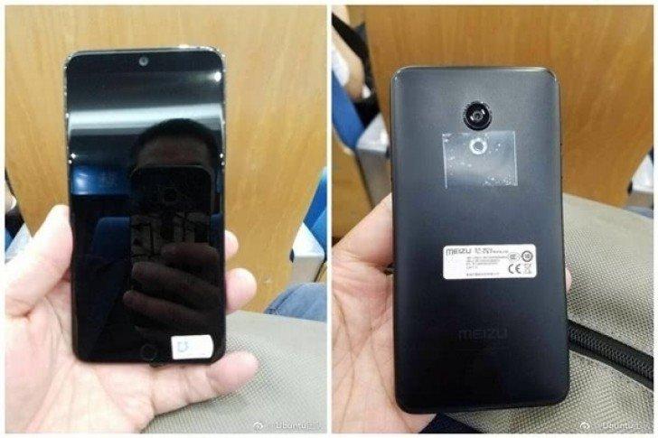 Смартфон Meizu 15 Lite будет стоить менее 200 евро