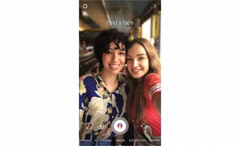 В Instagram появился портретный режим Focus - 1