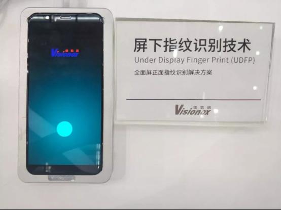 Visionox показала складной экран