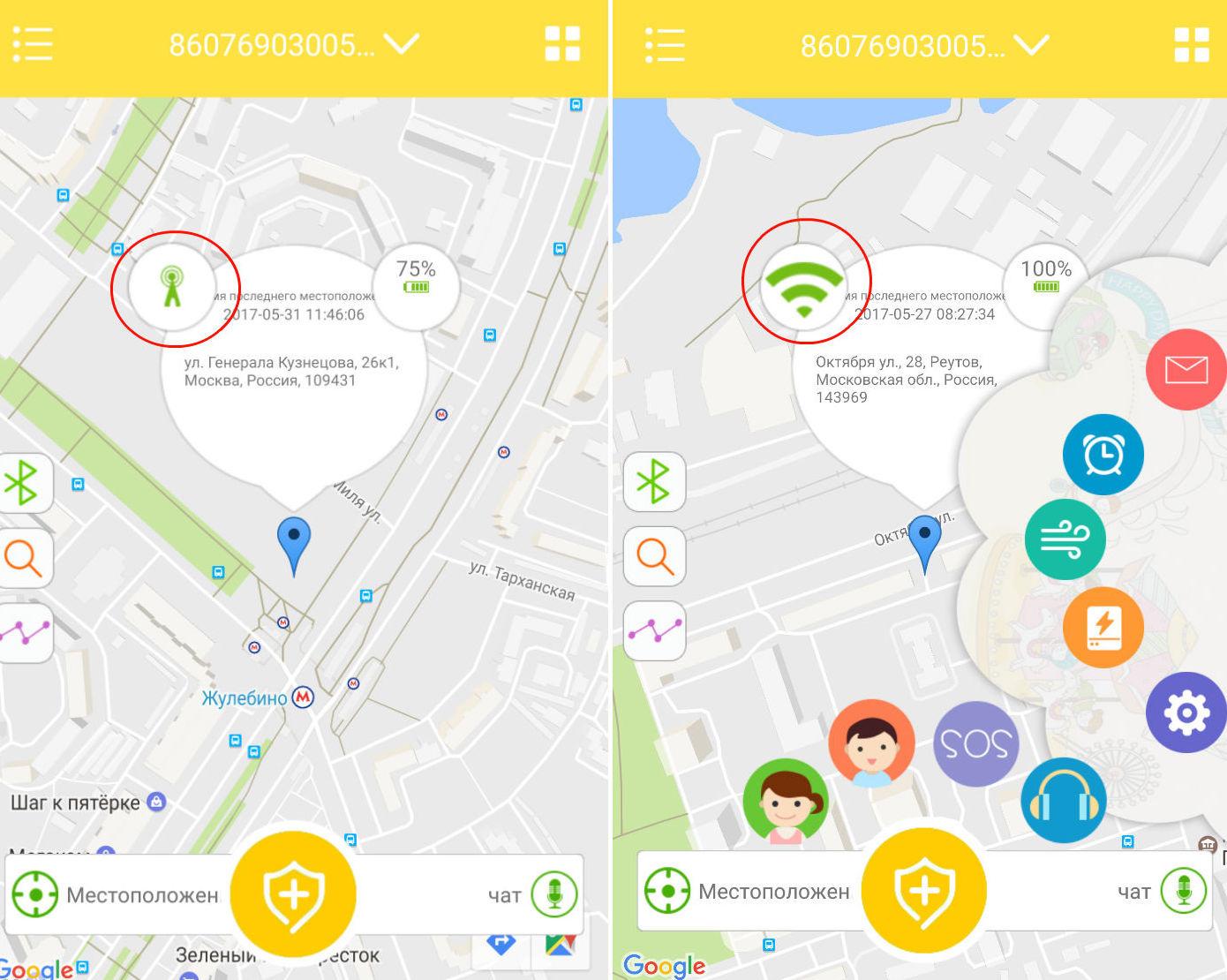 Обзор детских часов с GPS Enbe: просто и функционально - 10