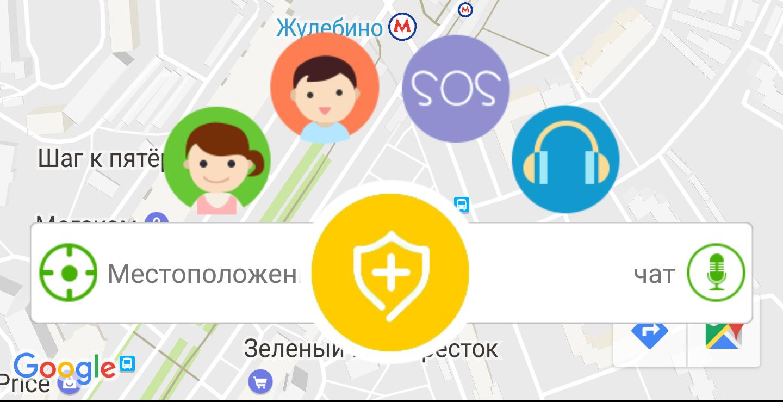 Обзор детских часов с GPS Enbe: просто и функционально - 12