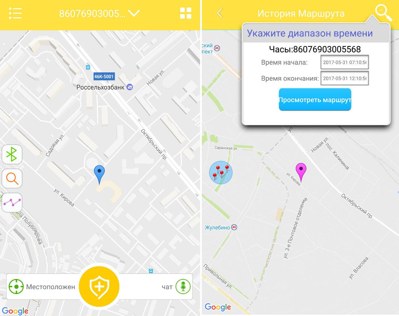 Обзор детских часов с GPS Enbe: просто и функционально - 13