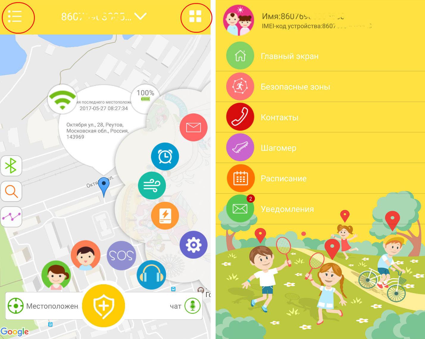 Обзор детских часов с GPS Enbe: просто и функционально - 2