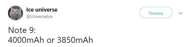 Смартфону Samsung Galaxy Note 9 приписывают экран диагональю 6,4 дюйма