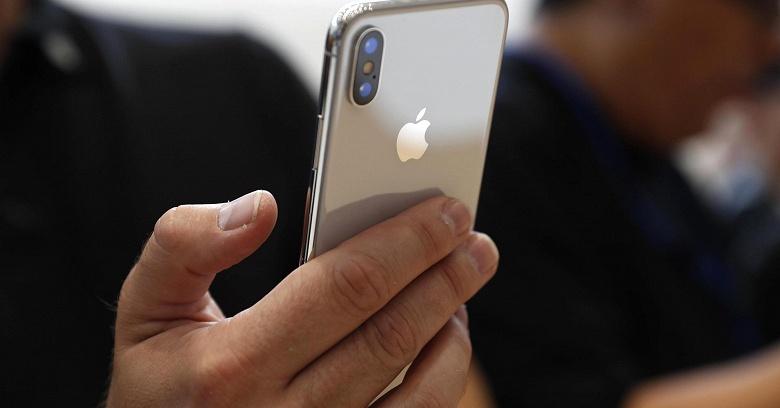 Вероятнее всего, самый доступный из новых смартфонов Apple обойдётся в 750 долларов - 1
