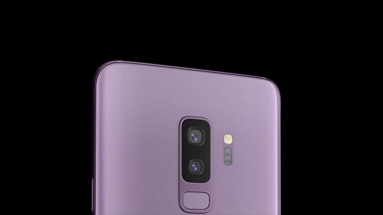 Внимательнее при покупке: в смартфонах Samsung Galaxy S9 и S9+ для разных рынков встречаются разные камеры