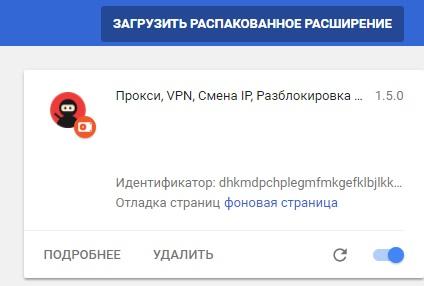 Блокировка Telegram — готовимся к худшему? - 3