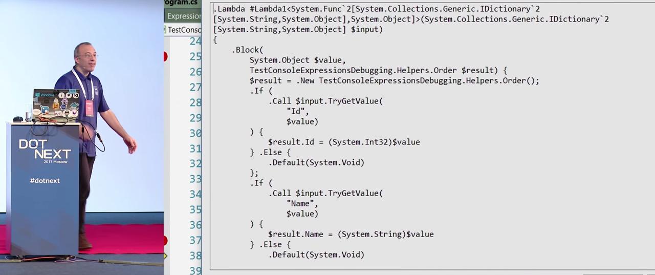 Генерация кода во время работы приложения: реальные примеры и техники - 17
