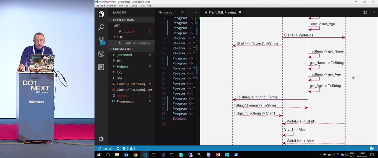 Генерация кода во время работы приложения: реальные примеры и техники - 56