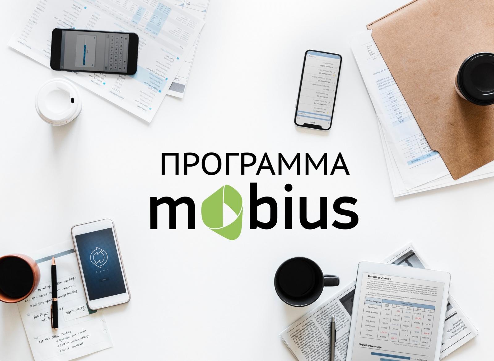 От корутин до ARKit: всё, о чём можно будет узнать на Mobius 2018 Piter - 1