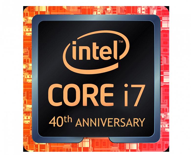 40-летие процессора Intel 8086 компания отметит выпуском CPU Core i7-8086K - 1