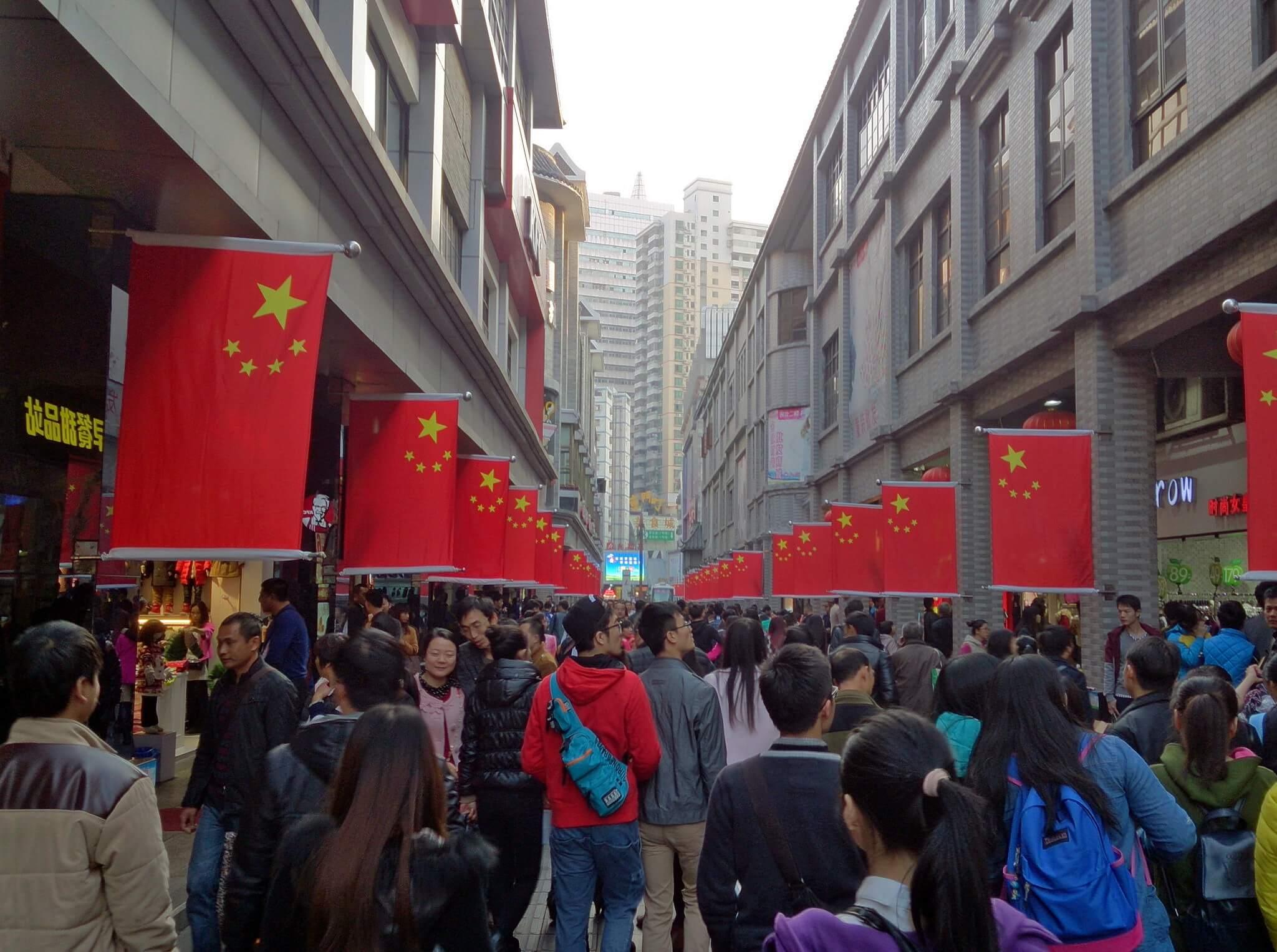 История ИБ в Китае: начинаем разбираться с законами и регулированием - 3