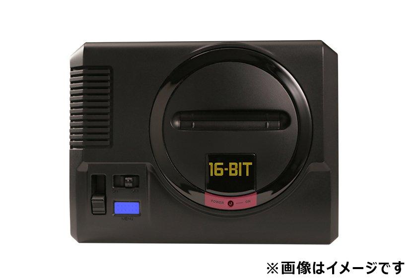 Sega объявила о выпуске миниатюрной Sega MegaDrive - 1