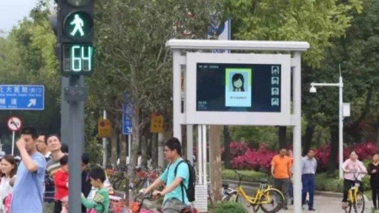 Приватность в Китае: преступника поймали на концерте в 50 тыс. человек с помощью системы распознавания лиц - 4