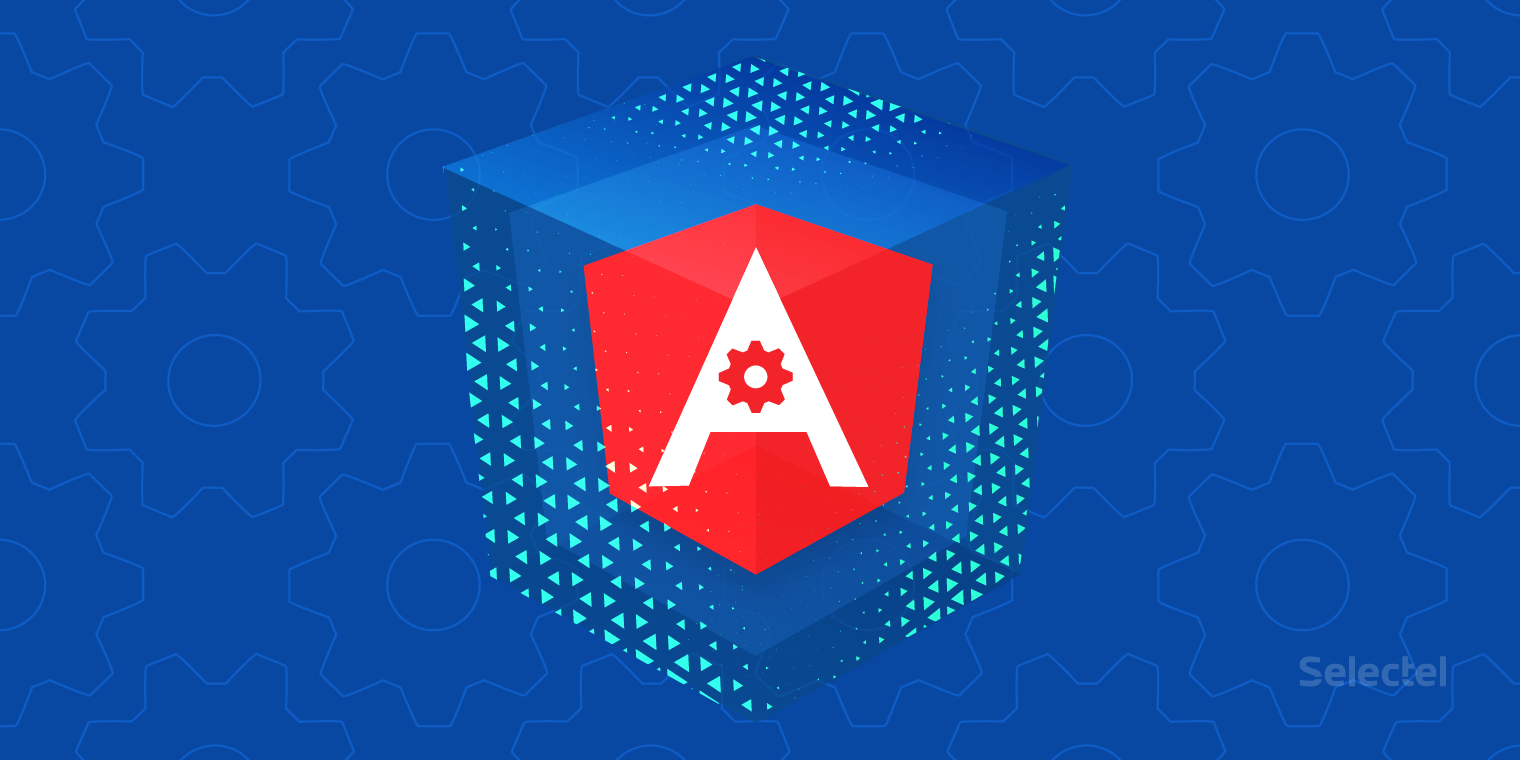 Angular: оптимизация обработки событий - 1