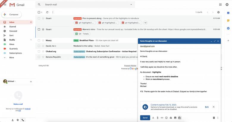 Google добавит в Gmail возможность отправлять самоуничтожающиеся письма - 2