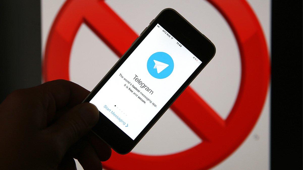 Telegram заблокирован, но вроде работает. Почему? - 1