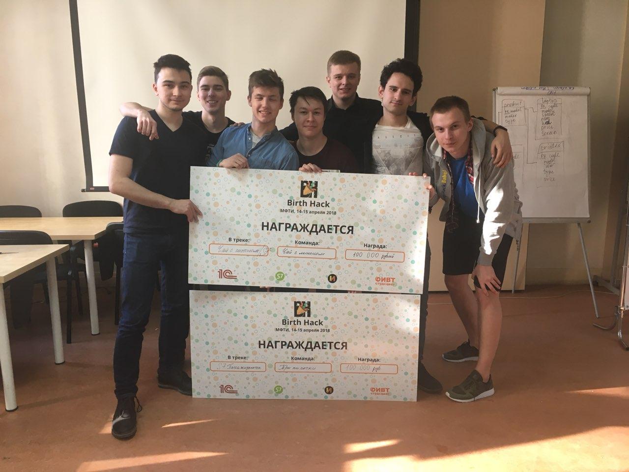 Как заработать на порно, побеждая в хакатонах. Советы победителя, интервью с Артемом Куприяновым - 2