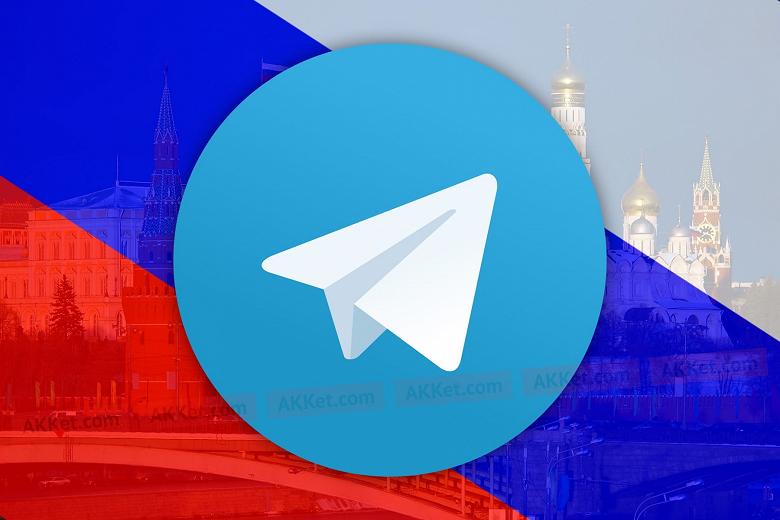 Провайдеры в России начали блокировку Telegram