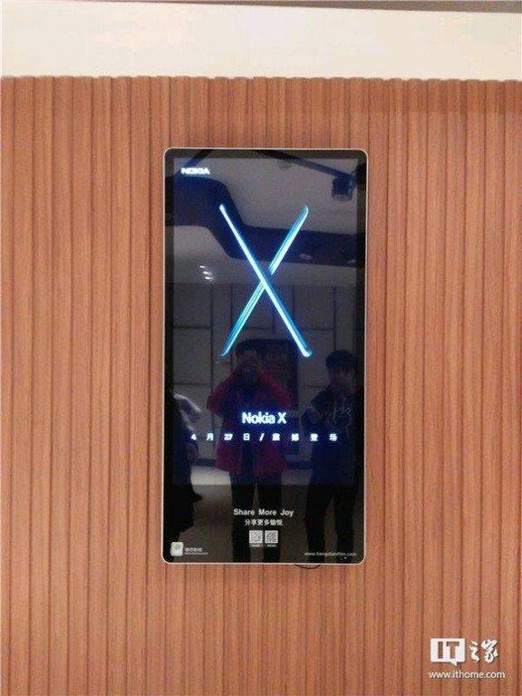 В конце месяца будет представлен смартфон Nokia X - 1