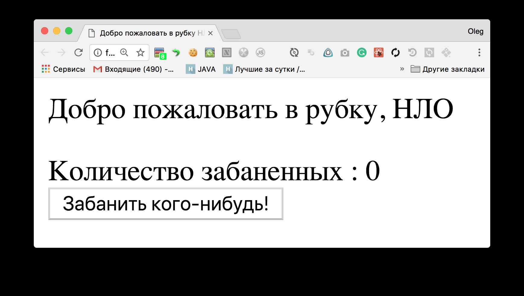 JavaScript, Java, какая теперь разница? - 2