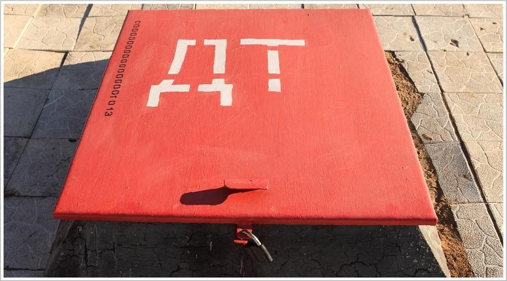 ЦОД для технопарка: от «бетона» до сертификации Tier Facility - 13
