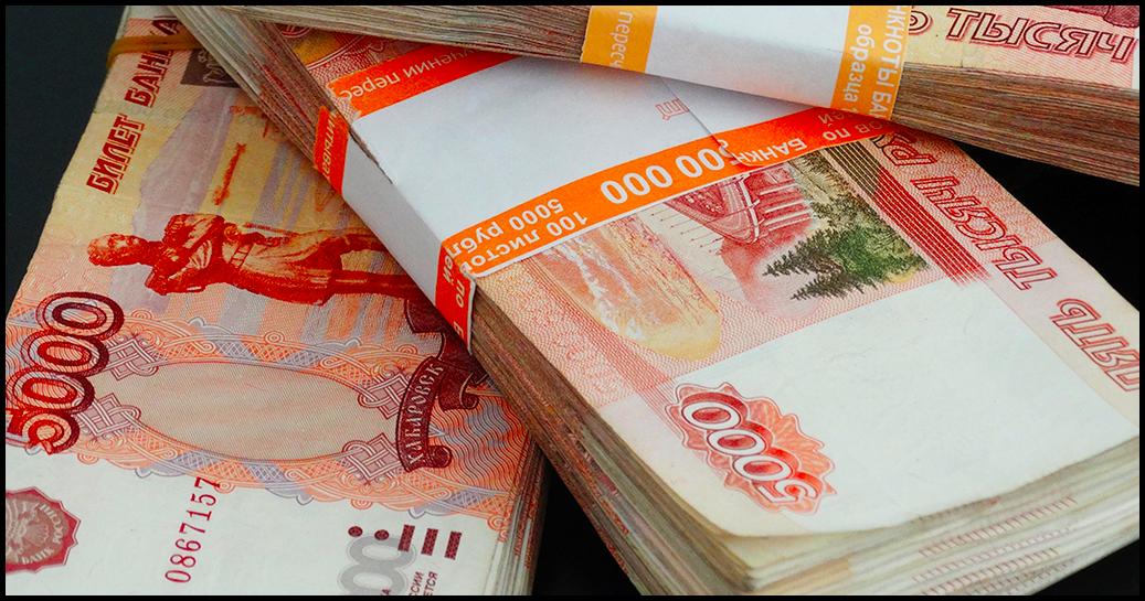 Финтех-дайджест: триллион рублей на ветер, банковское отделение под управлением роботов и PayPal в качестве банка - 1