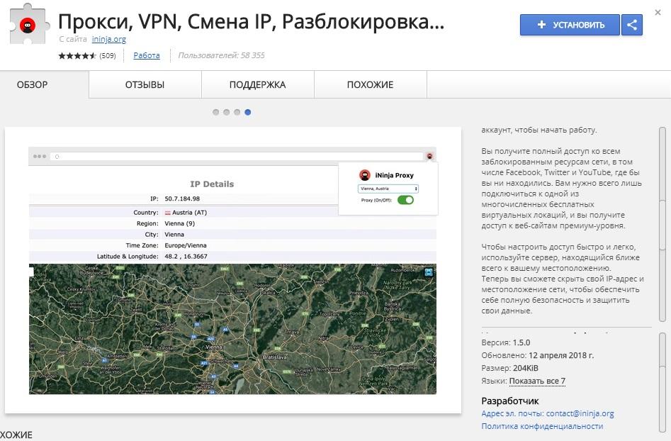И снова о блокировке Telegram. Разворачиваем собственный VPN - 3