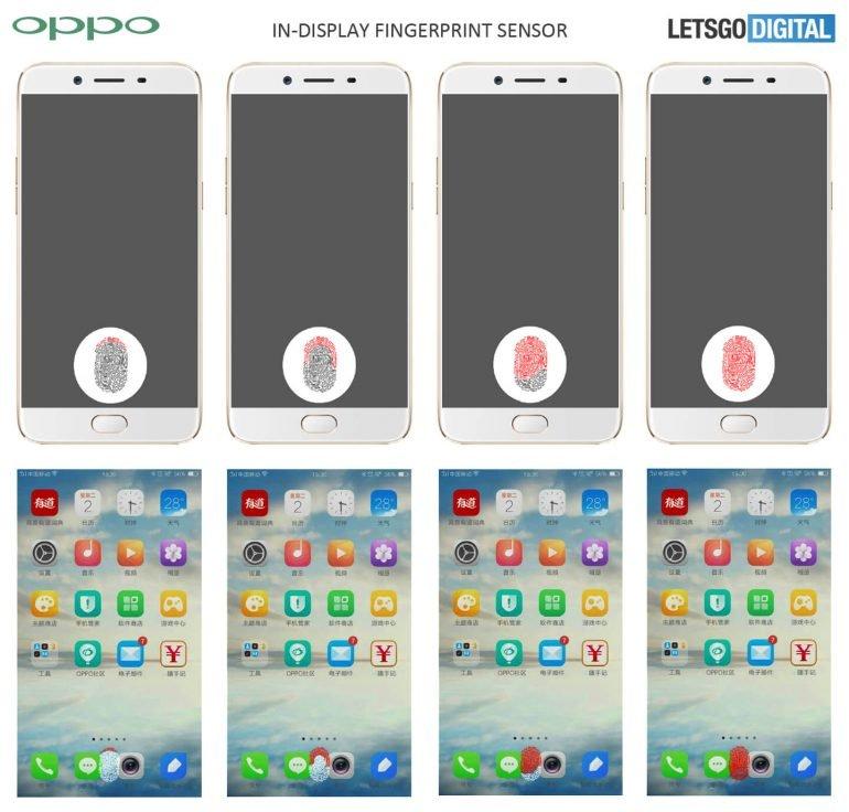 Oppo также готовит смартфон с подэкранным дактилоскопическим датчиком