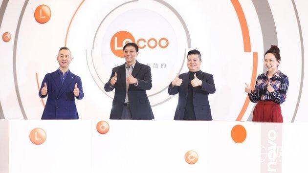 Lenovo представила новый суббренд Lecoo для устройств умного дома - 1