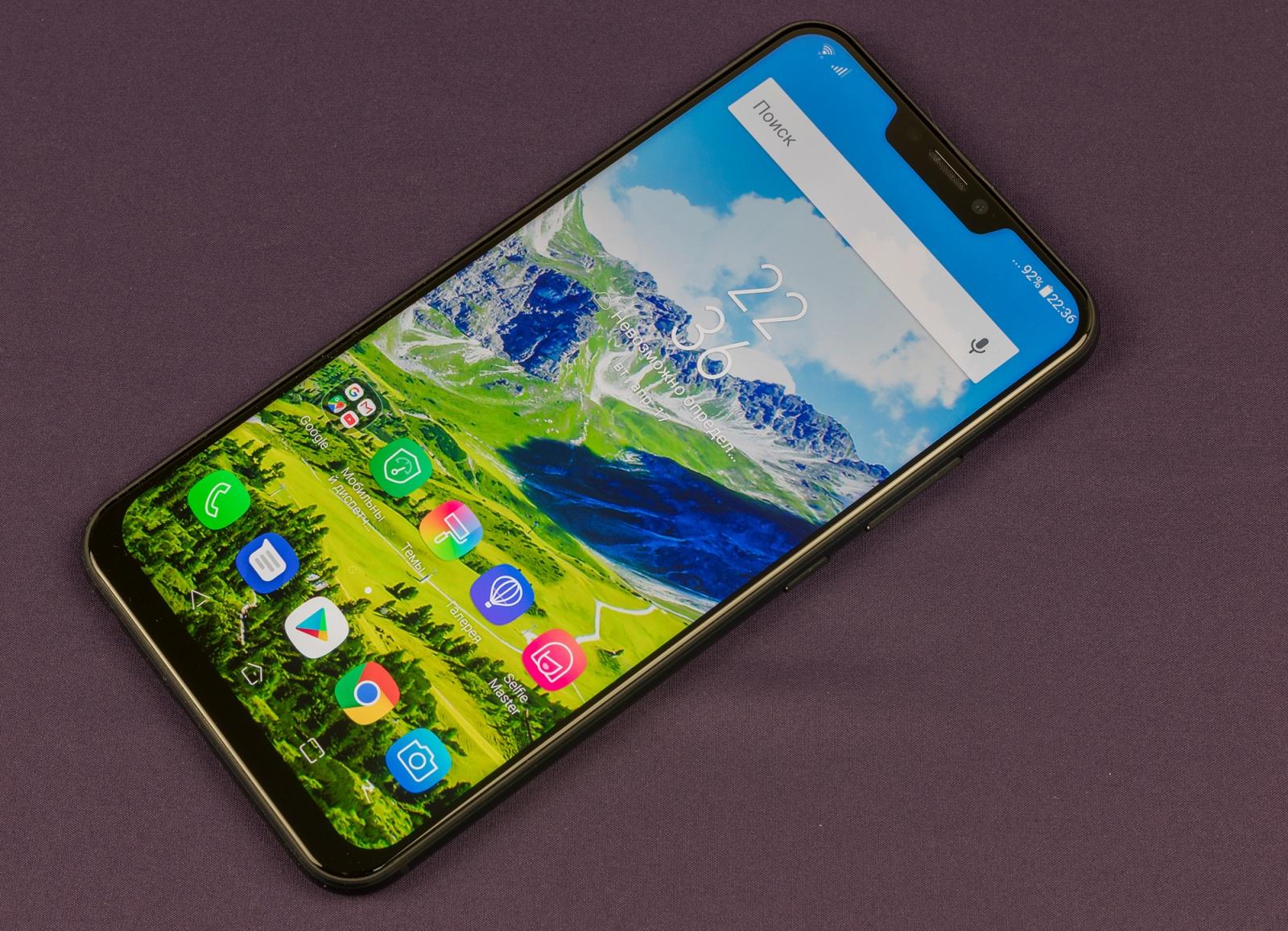 Обзор смартфона ASUS Zenfone 5 ZE620KL - 21
