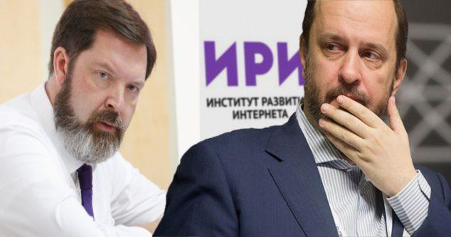 ксензов-и-клименко-про-ИРИ