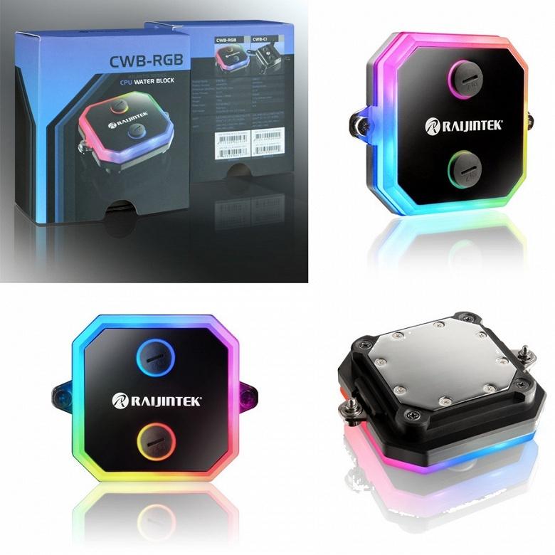 Процессорный водоблок Raijintek CWB-RGB оснащен контроллером подсветки