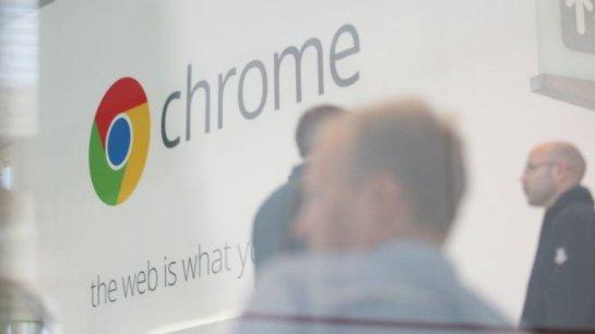 Высший суд Германии отклонил претензии относительно Adblock Plus