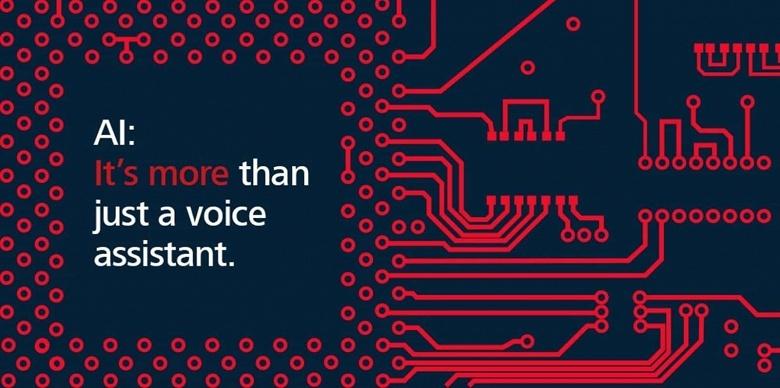 Huawei хочет научить искусственный интеллект различать человеческие эмоции - 2