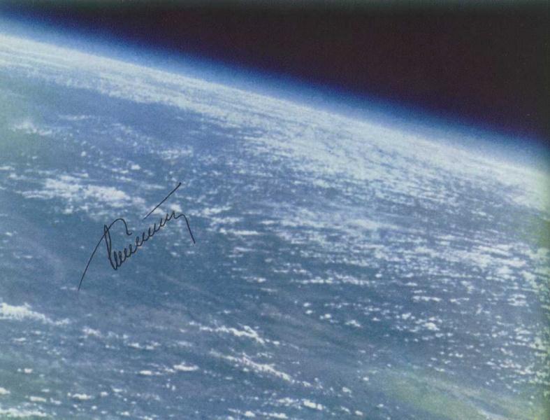 Как выглядит Земля из космоса - 4
