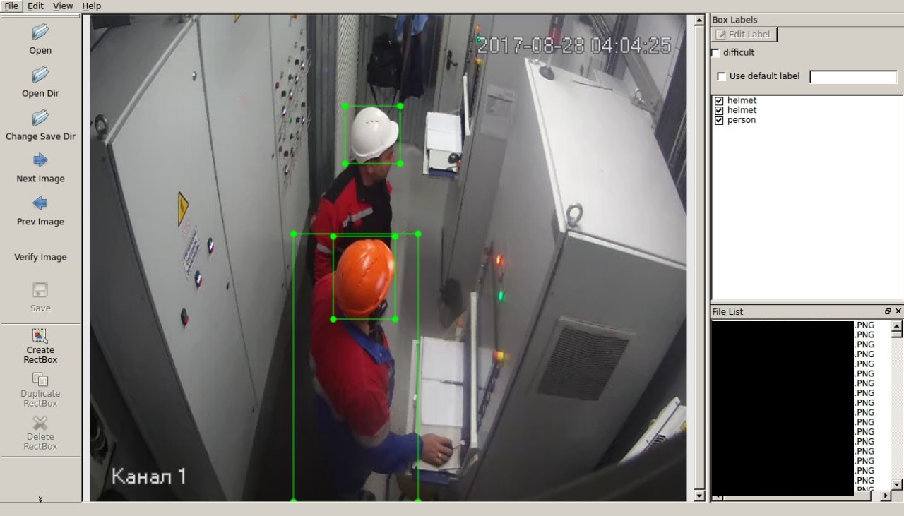 Еще одна статья о распознавании рабочих без касок нейросетями - 3