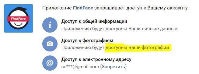 Еще раз о приватности в Вконтакте - 1