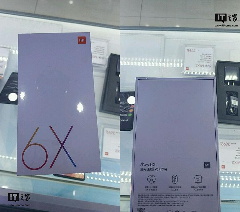 Фотография упаковки Xiaomi Mi 6X подтверждает некоторые характеристики смартфона