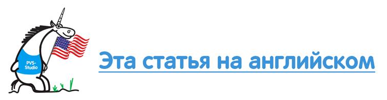 Проверка исходного кода свободного графического редактора Krita 4.0 - 4