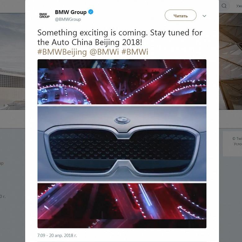 В ближайшие дни BMW представит электромобиль iX3