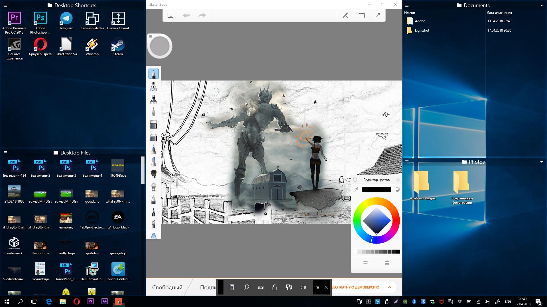 Dell Canvas: интерактивная панель для профессиональной работы с графикой - 11