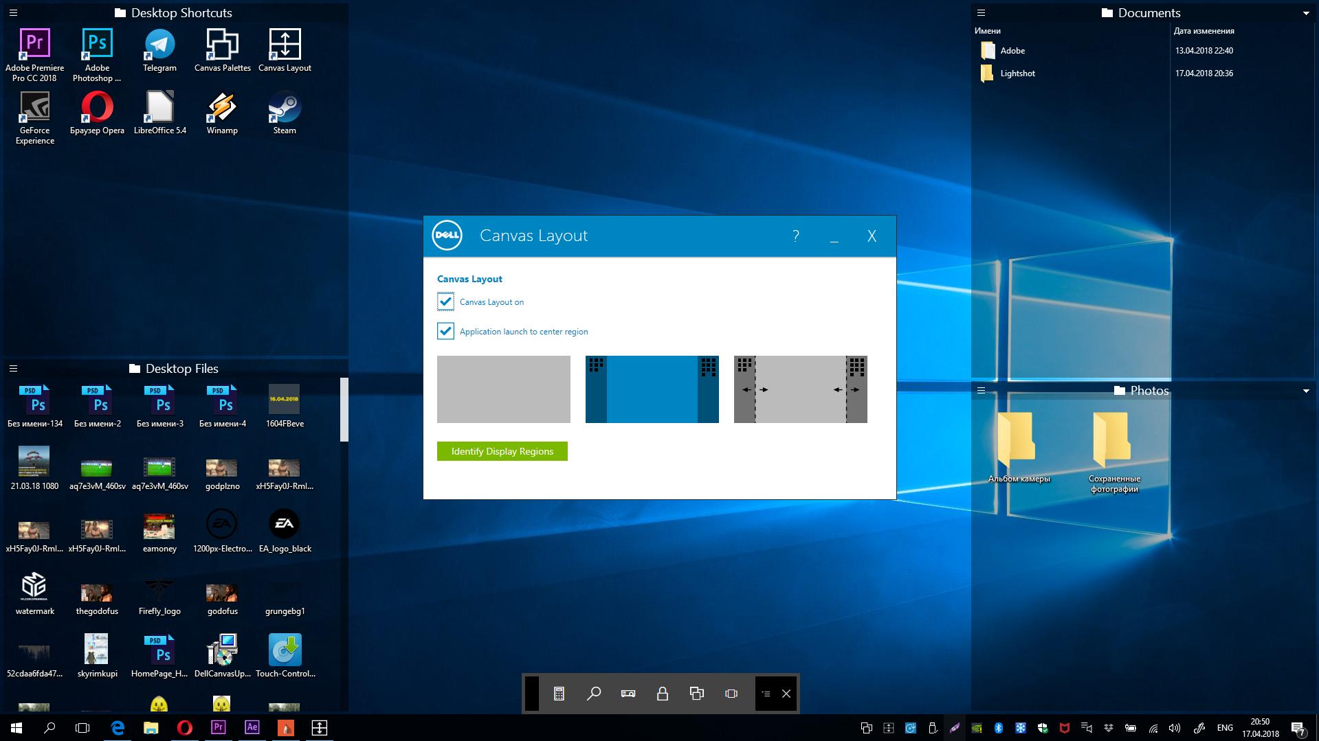 Dell Canvas: интерактивная панель для профессиональной работы с графикой - 13