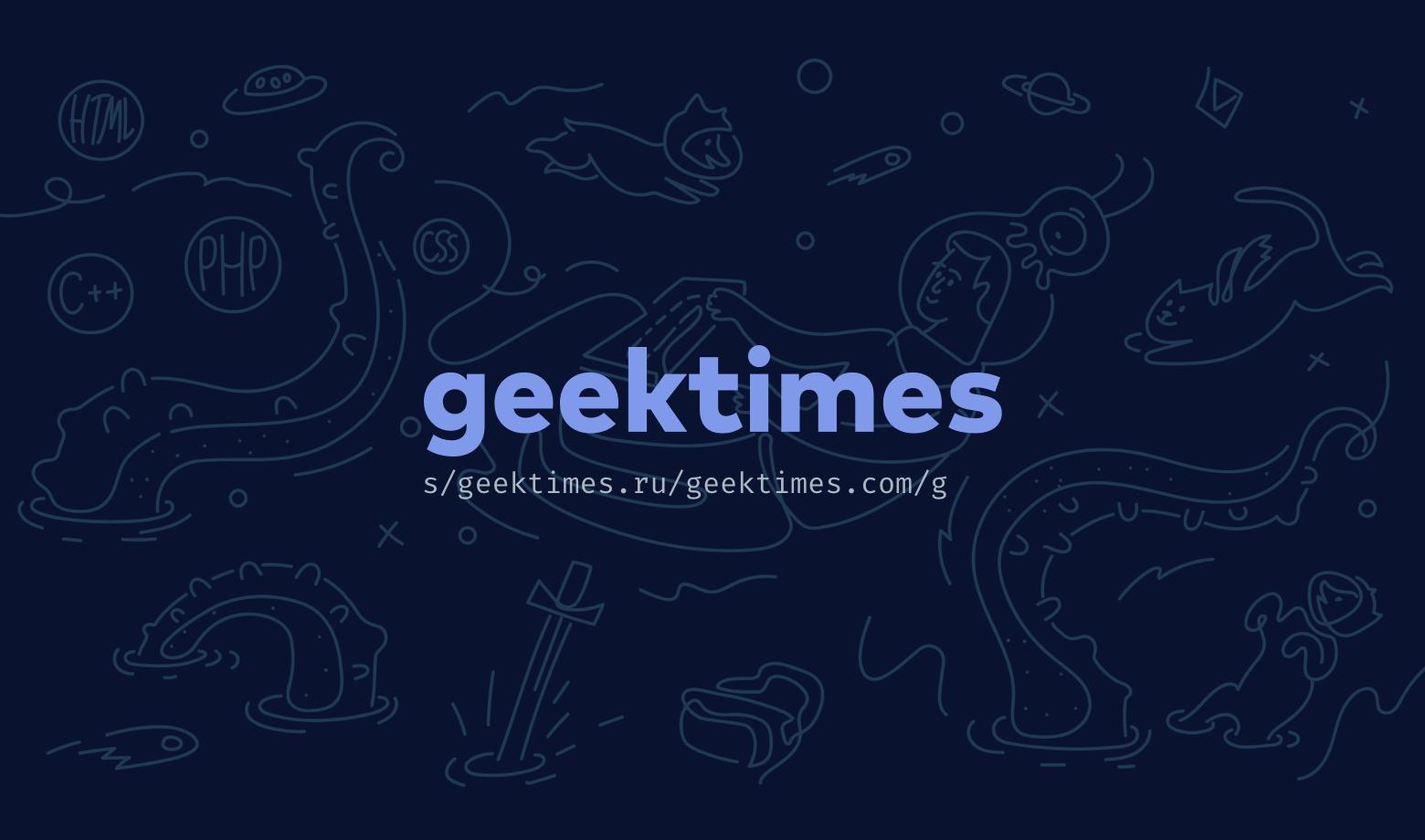 geektimes.ru → geektimes.com - 1