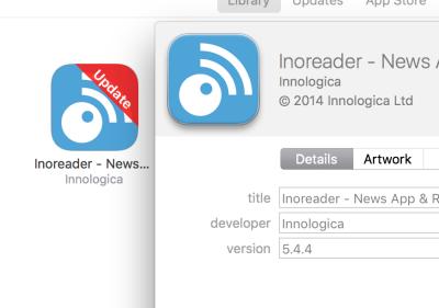 Обновилось приложение на iOS? — Не беда, откатим - 16
